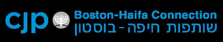 BOSTON HAIFA LOGO